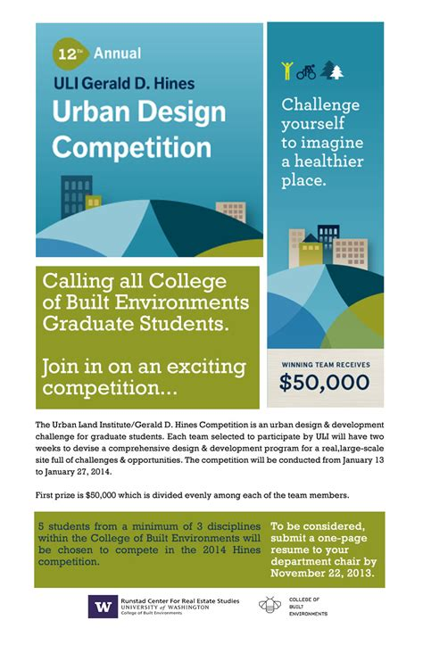 web design competition rules call for applications hines competition 2014 runstad