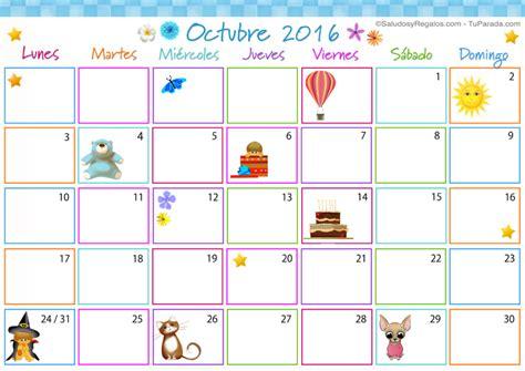 cobro el suaf mes de septiembre 2016 fecha de cobro septiembre 2016 asignacion familiar fecha
