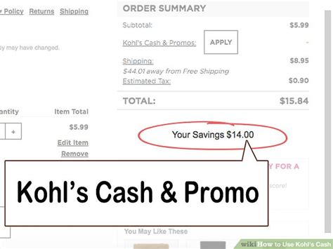 Can I Use Kohl S Cash On Gift Cards - how to use kohl s cash 9 steps with pictures wikihow