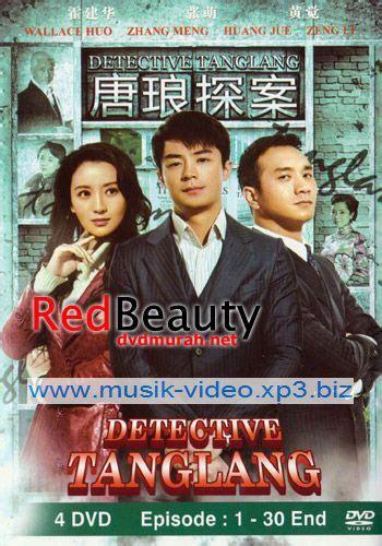 film seri taiwan film seri mandarin