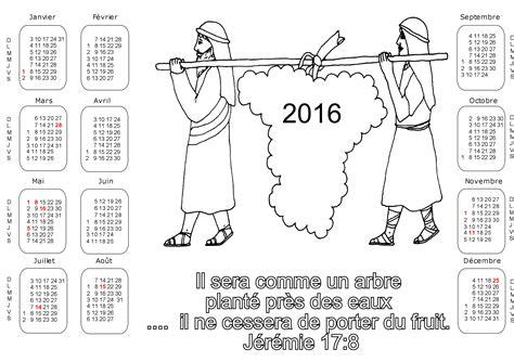 Serie C Calendrier Coloriages De Calendriers Pour L 233 E 2016 Avec Des