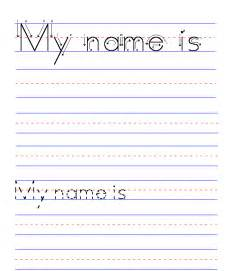 my name is blank name worksheet tracing