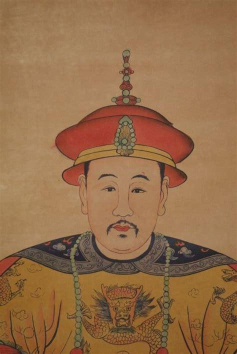 Chinese ancestor dignitaries Jiaqing emperor