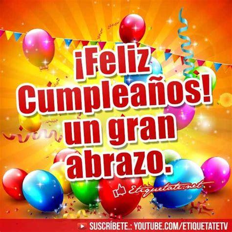 imagenes de cumpleaños ver felicitaciones de cumplea 241 os gratis ver en http