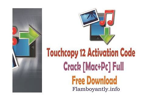 touch copy coupon code