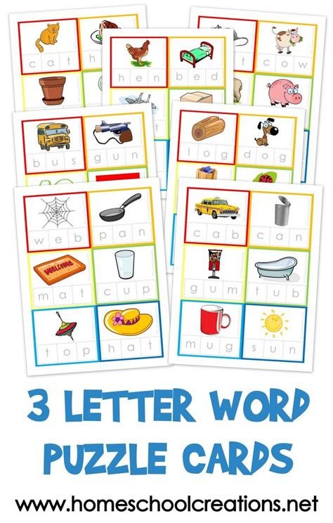 letter cards for words best 25 three letter words ideas on 3 letter