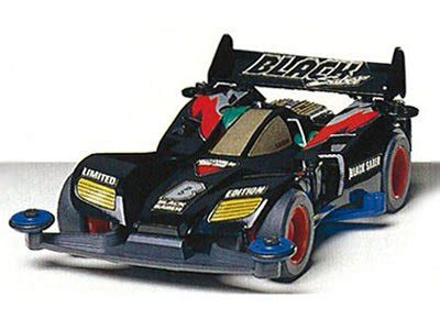 Tamiya Black Saber 1 Chassis 18515 tamiya black saber