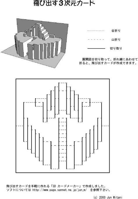colosseum pop up card template 54 best kirigami budowle images on paper
