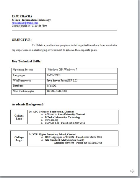 technical resume format for freshers b tech freshers resume format