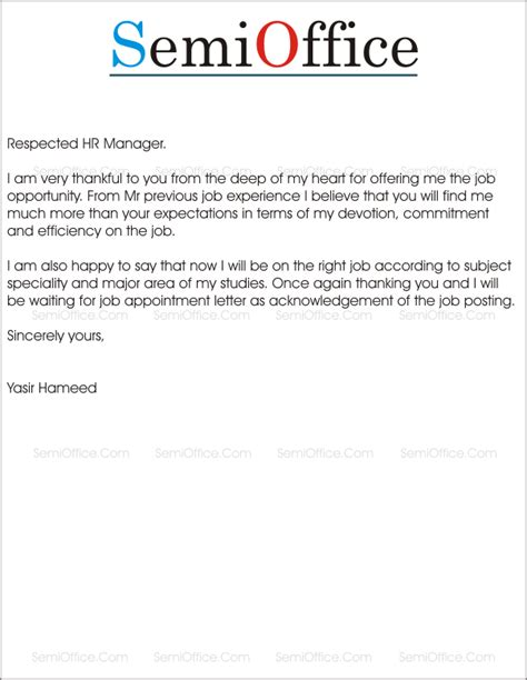 thank you letter to recruiter after job offer resume acierta us