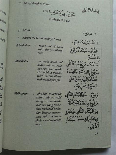 Ilmu Nahwu Terjemah Mutamimah Ajurumiyah buku terjemah nahwu wadhih tata bahasa arab ibtidaiyah set