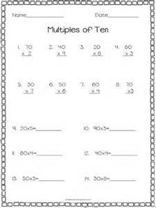Multiples Math Worksheets by Free Multiples Of Ten Worksheet Thirdgradetroop
