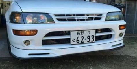 Toyota Corolla 93 97 Find Toyota Corolla 93 97 Jdm Oem Caldina Front Grill