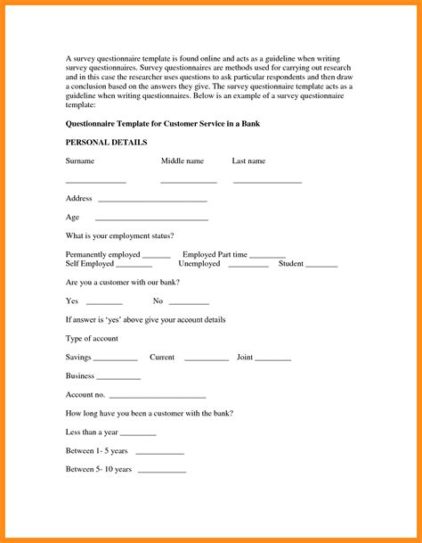 survey format template 9 format of a questionnaire mystock clerk
