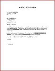 Resignation letter sample for personal sample relocation resignation