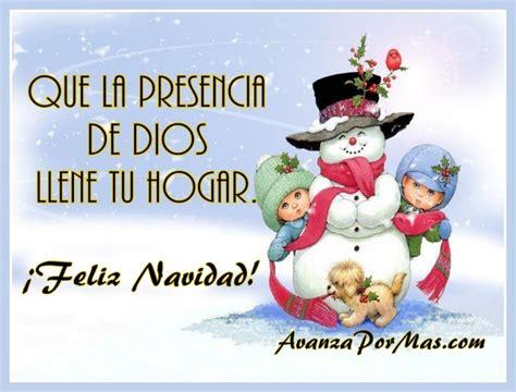 imagenes cristianas de navidad para niños postal quot que la presencia de dios llene tu hogar