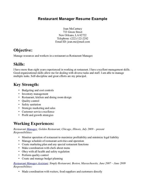 career objective for restaurant manager restaurant manager resume exle http www