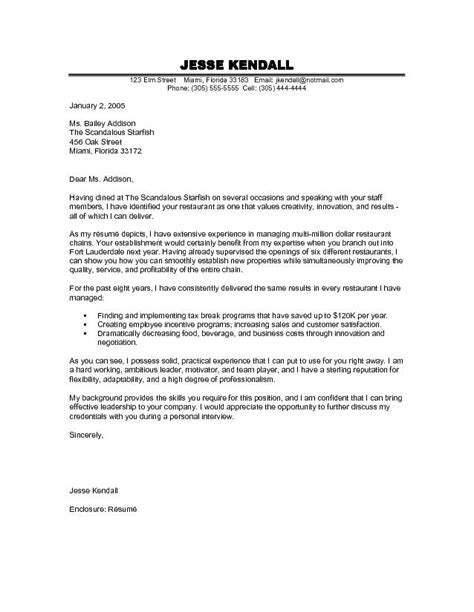 spontaneous application cover letter spontaneous application cover letter 9311