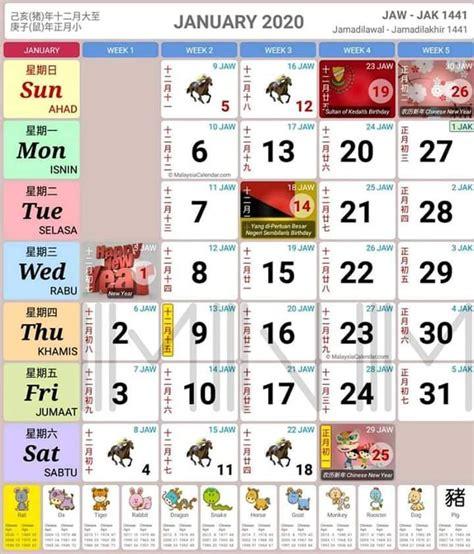 kalendar  senarai cuti sekolah takwim persekolahan terbaru kpm