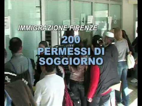 questura firenze ufficio immigrazione questura firenze bilancio attivit 224 ufficio immigrazione