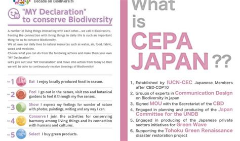 My Actions To Conserve Biodiversity Essay by Cepa Japan Promotes Quot 5 Actions Quot For Biodiversity Iucn