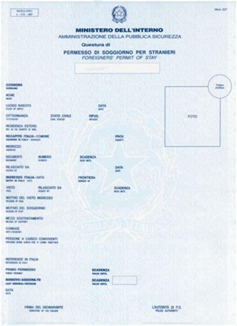 carta di soggiorno documenti finalmente carta di soggiorno