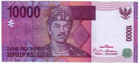 Uang Lama Pecahan Rp 1 000 Koin 1st situs jual beli uang kuno indonesia september 2010