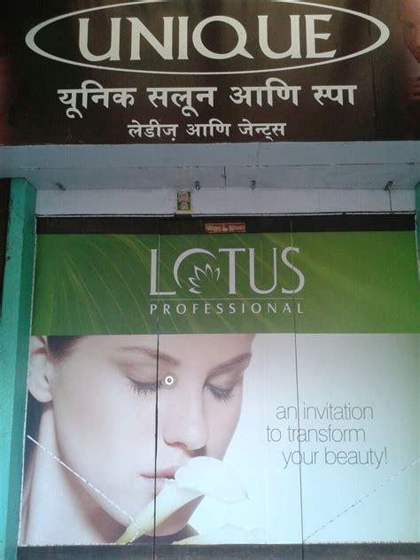 hair salon names that stands out deals discounts on hair spa rebonding bridal makeup