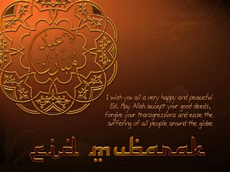 eid cards eid mubarak cards new creative collection 2011