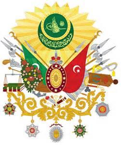 ottoman empire symbol gc497ht ottoman sultans unknown cache in turkey created