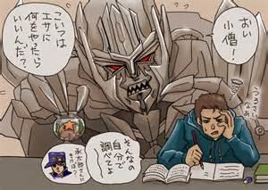 Megatron x human reader myideasbedroom com