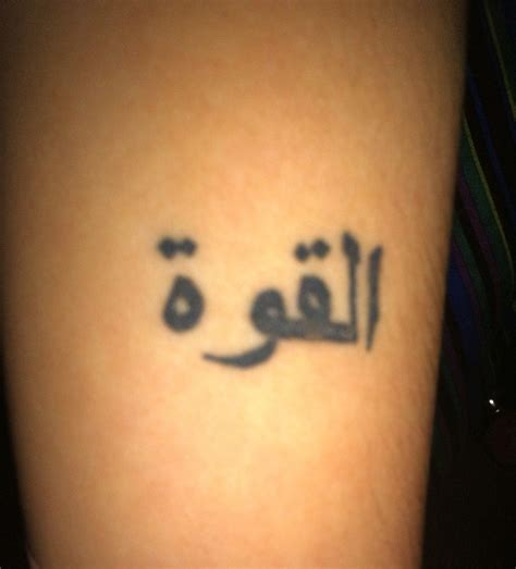 arabic quote tattoos arabic spine quotes quotesgram