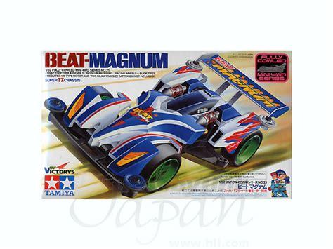 Tamiya V Magnum beat magnum by tamiya hobbylink japan