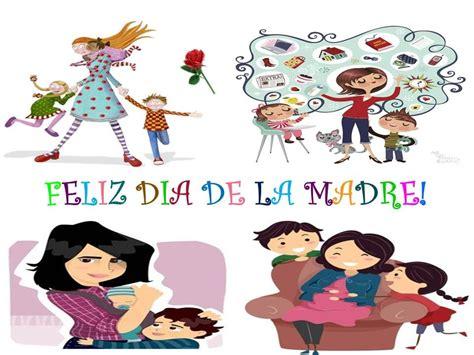 imagenes tiernas feliz dia de la madre frases tiernas por el dia de la madre feliz dia de la