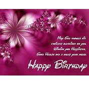 Birthday Quotes  Happy To You Wishes