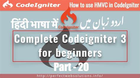 codeigniter tutorial in urdu part 20 complete codeigniter 3 tutorial in urdu 2017