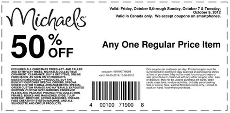 michaels printable coupon