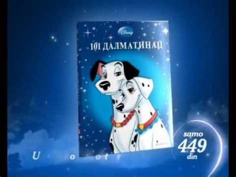 crtani film frozen 2 na hrvatskom 101 dalmatinac 2 na hrvatskom 101 dalmatinac crtani film