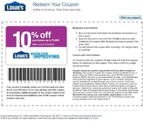 Lowes Printable Coupon 2018