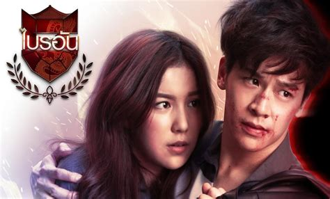 dramanice war of the son u prince the series the ambitious boss engsub 2017