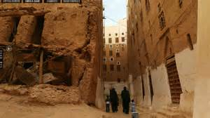 Really Cool Houses earth the walled city of shibam hadramawt yemen www