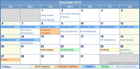 december 2015 calendar with holidays for printing picture