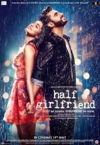 half girlfriend (film) wikipedia