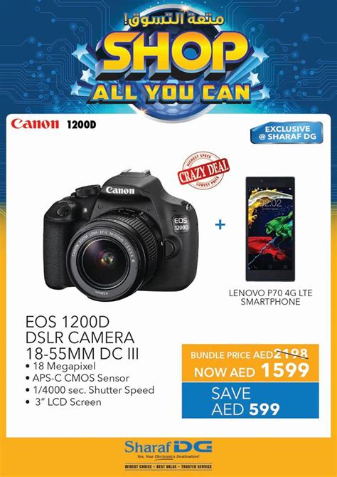 dslr offers canon eos 1200 d dslr offer at sharaf dg