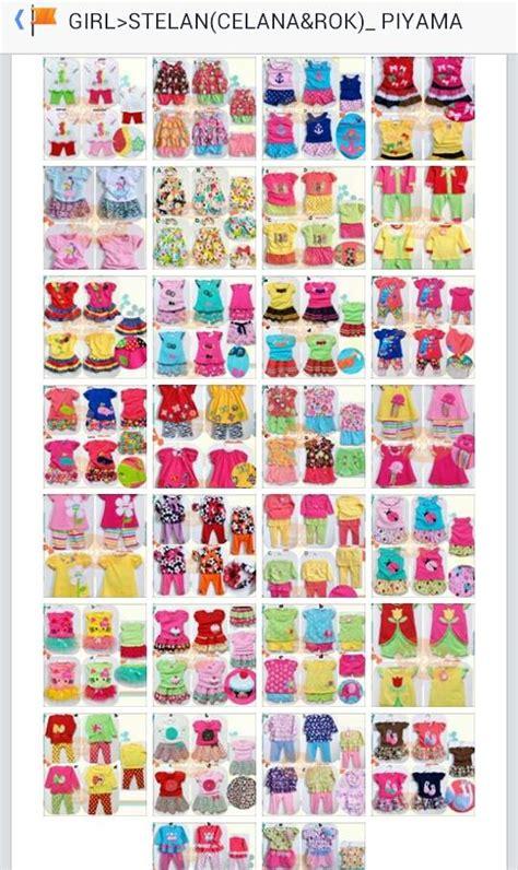 Jual Celana Baby Keren jual perlengkapan bayi baju bayi pakaian bayi lucu keren