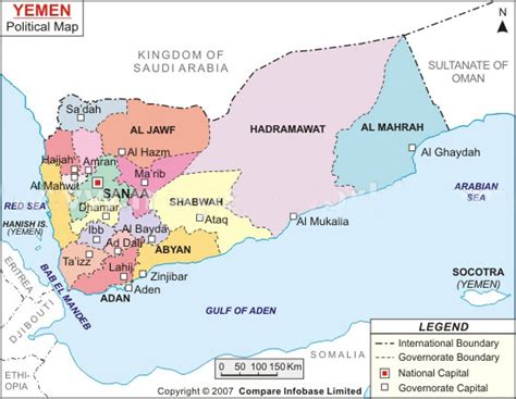 map of yemen about yemen ministry of industry trade