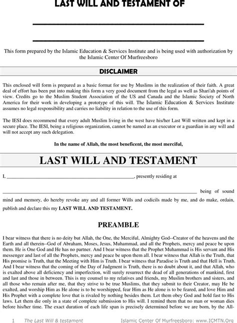 california last will and testament template tennessee last will and testament form free
