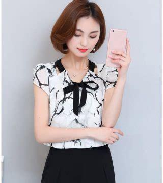 Celana Panjang Kerja Wanita Kulot Motif Nepal 14 Biru Pink Linen Xl blouse wanita model pita motif terbaru model terbaru jual murah import kerja