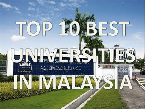 Universities In Malaysia For Mba by Top 10 Best Universities In Malaysia Top 10 Universidades