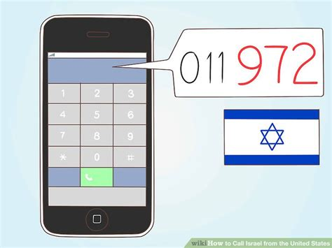 International Phone Number Lookup 011 How To Call Israel From The United States 4 Steps With Pictures